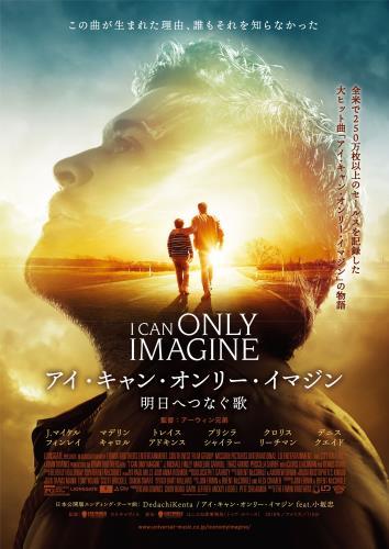 ジョン・アーウィン(Jon Erwin)について 映画データベース - allcinema