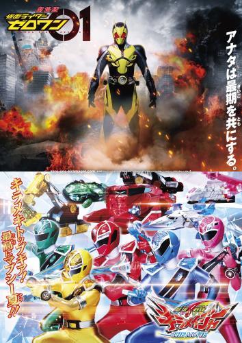 映画 魔進戦隊キラメイジャー THE MOVIE ビー・バップ・ドリーム (2020 ...