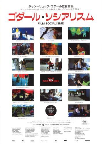 ジャン=リュック・ゴダール(Jean-Luc Godard)について 映画 ...